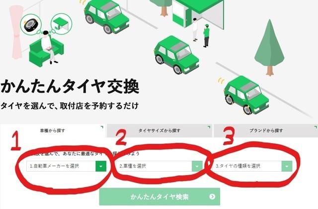 Inkedtaiyahutto  加工_LI.jpg