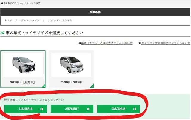 Inkedtekisseisaizu_LI.jpg